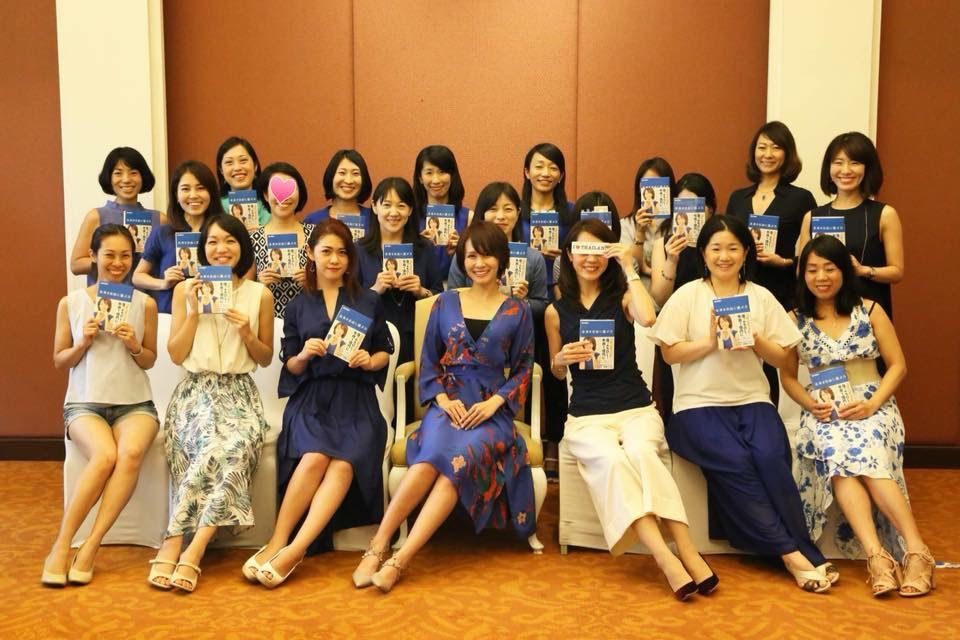 学びを最大限に活用する!鈴木実歩さんのセミナーに参加してきました