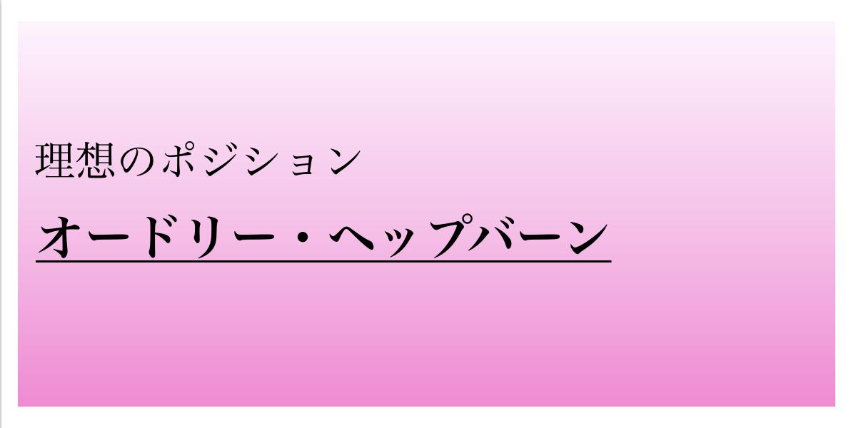 オカン系タイプ 〜Part2〜