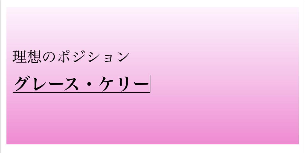 禁欲系タイプ 〜 Part 2 〜