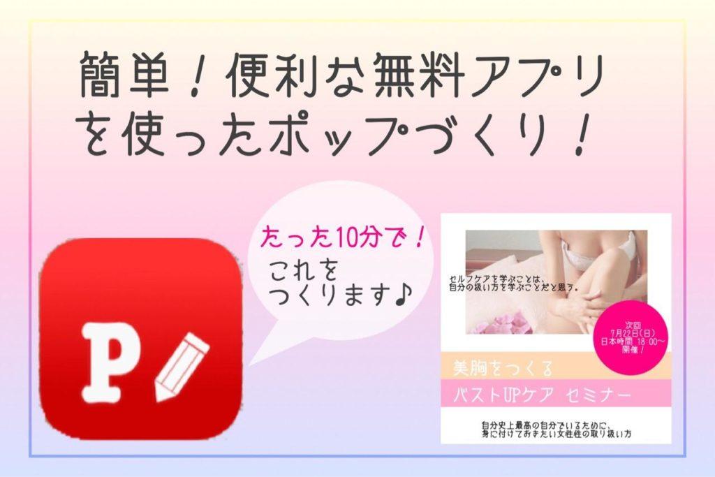 本当は教えたくない!最愛♡画像加工アプリをご紹介! 簡単!便利な無料加工アプリ!